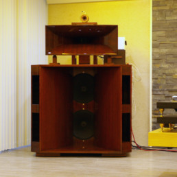GIP Laboratory GIP-9700A - AudioLife